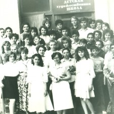 Выпускники Детской художественной школы-1985 г.