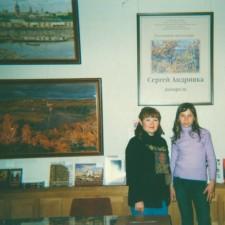 Школа акварели Андрияки г.Москва-2000 г.