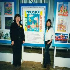 Международный конкурс-фестиваль Дети рисуют Москву г.Москва - 2000 г.
